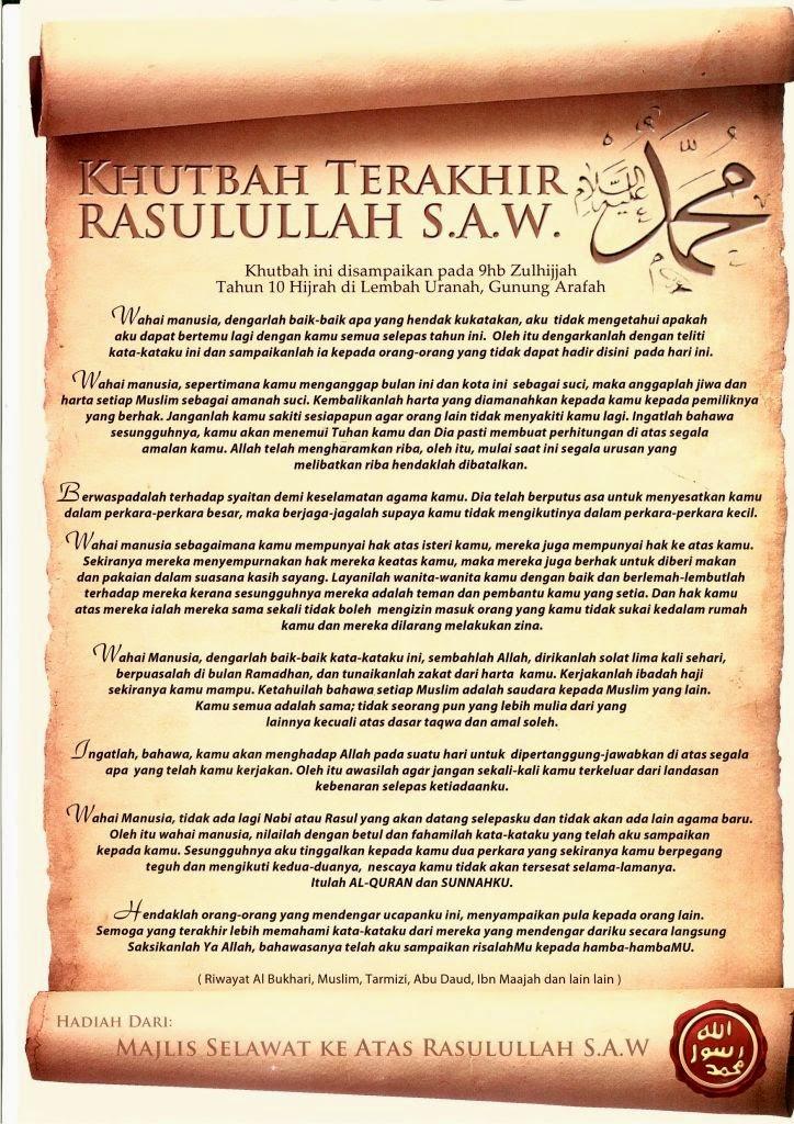 khutbah-terakhir-nabi-muhammad